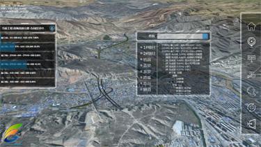 三维公路施工管理系统