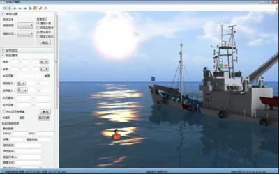海事局应急指挥系统